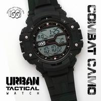 IGGI Camouflage Horloge - Combat Groen